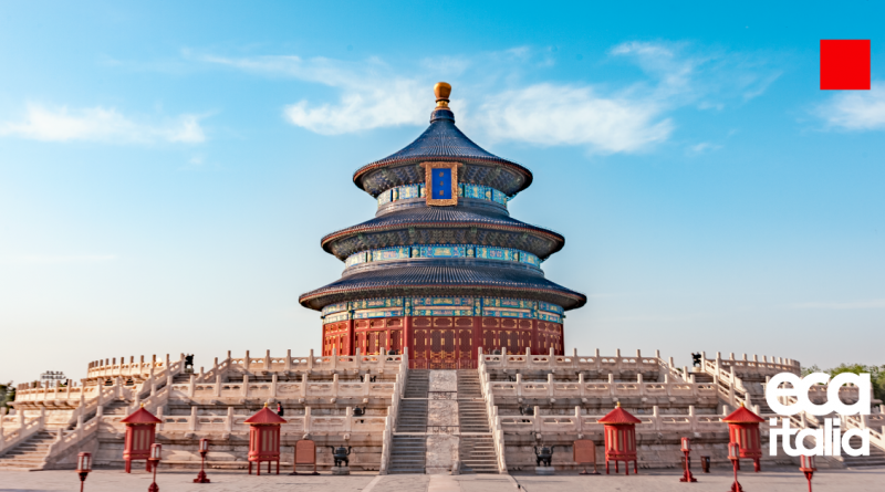 ECA Cina Pagoda